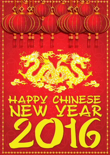 Chinese New Year poster for printing.