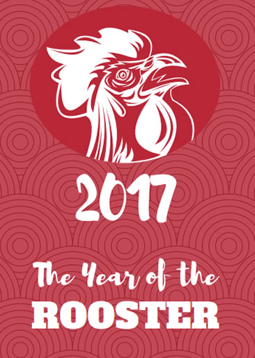 Printable Chinese New Year Poster - 2017 - Year of the Rooster #1