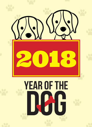 Printable Chinese New Year Poster - 2018 - Year of the Dog #1