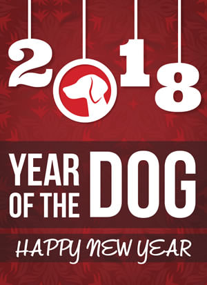 Printable Chinese New Year Poster - 2018 - Year of the Dog #3