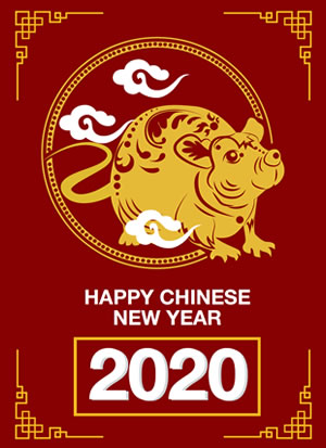 Printable Chinese New Year Poster - 2020 - Year of the Rat #1