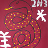Chinese New Year Snake Poster
