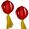 Chinese New Year Paper Lanterns II