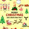 Christmas Poster #1