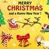 Christmas Poster #2