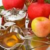 How to Celebrate Rosh Hashanah and Yom Kippur