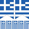 Greece Bunting Templates