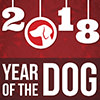 2018 Chinese New Year Poster - Year of the Dog #3