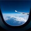 Armchair Travel - Generic Window Seats