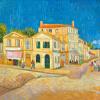 Artist Impression - Vincent Van Gogh - The Yellow House